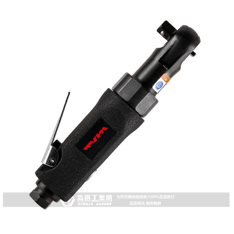 """台湾气动工具_3/8""""短型气动棘轮扳手 WW-5312_005"""