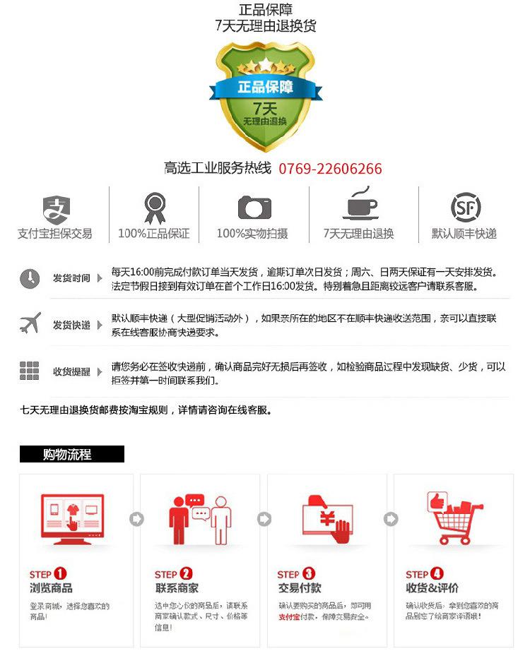 """台湾气动工具_3/8""""冲击扭力扳手 WW-8311_009"""