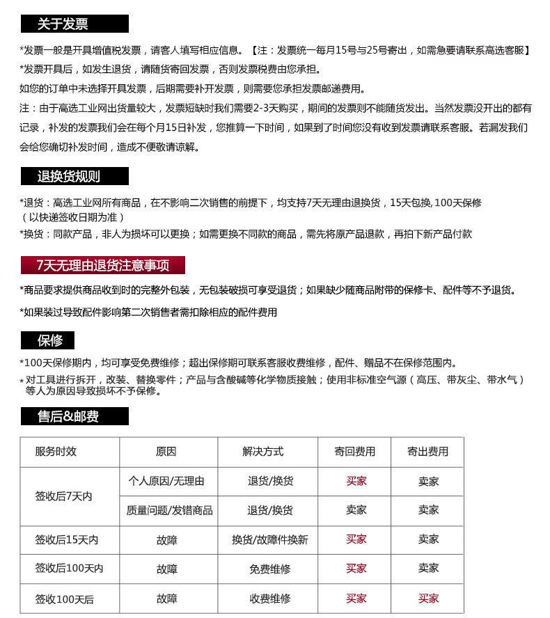 台湾气动工具_气动曲线剪_11