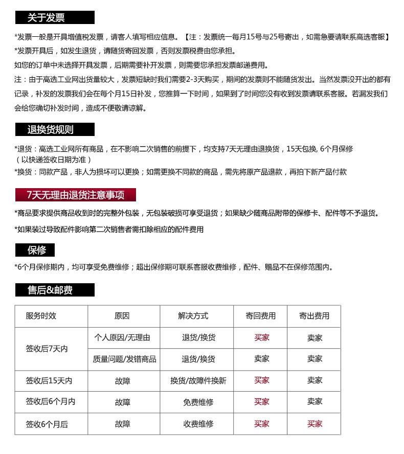 """台湾气动工具_气动扳手_1""""冲击扭力板手(强力型)WW-9861_011"""