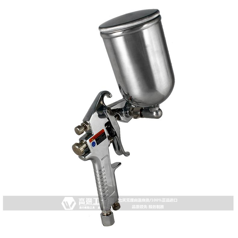 低压环保自动喷漆枪(重力式)WU-1191_007
