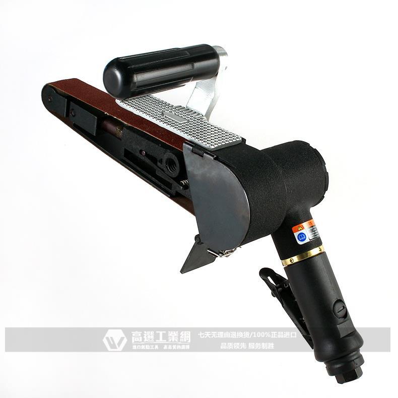 气动砂布环带机(30X540mm) WS-7351_008