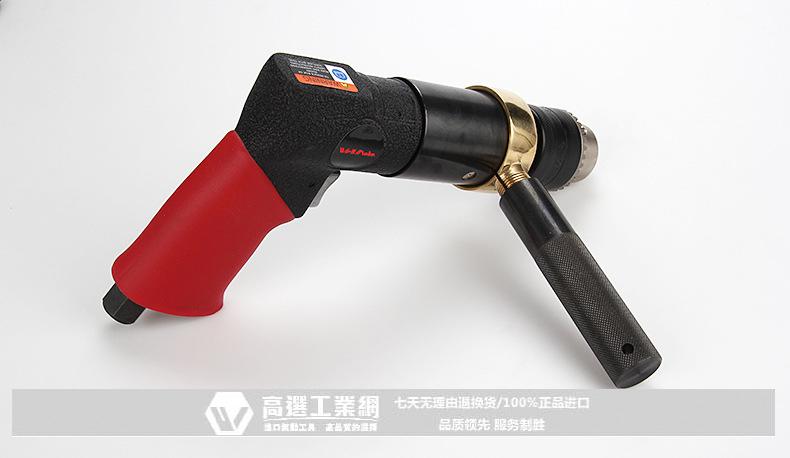 """台湾工具1/2""""单转气钻"""