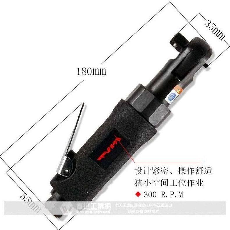 """台湾气动工具_3/8""""短型气动棘轮扳手"""