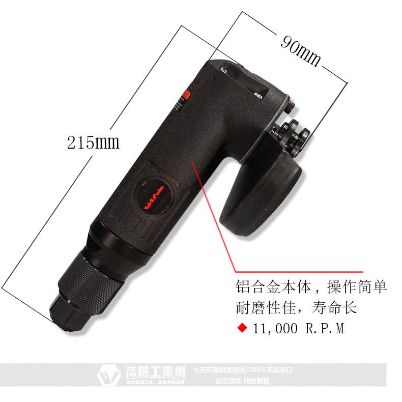 """台湾气动工具5"""" 重型角磨机"""