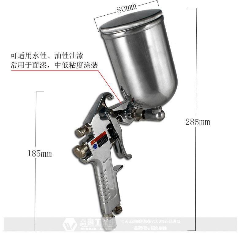 低压环保自动喷漆枪(重力式)_005