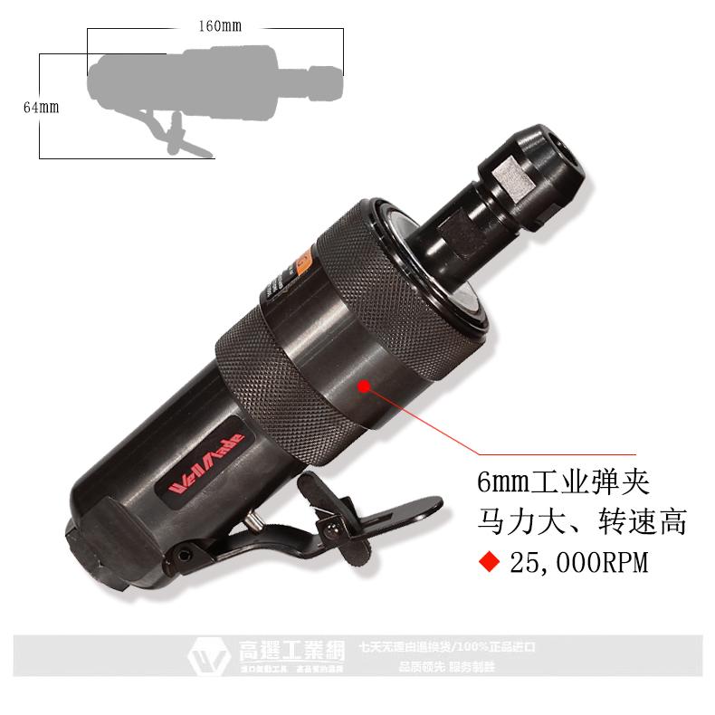 0.6 HP带柄式刻磨机