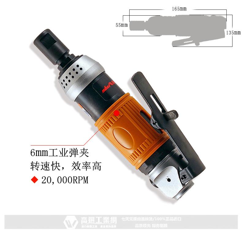 0.5HP带柄式刻磨机