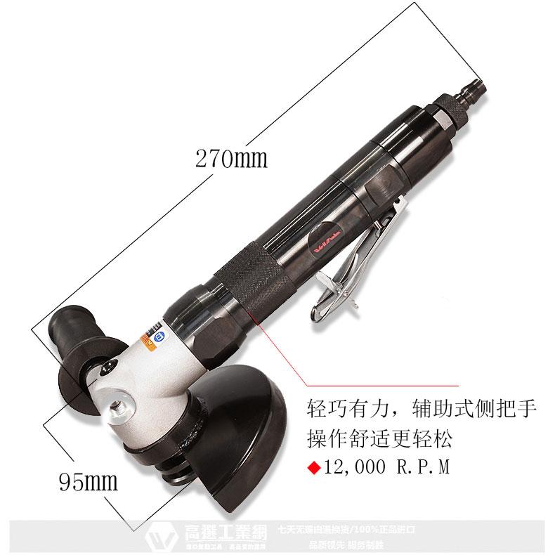 "5""1HP扳机角磨机_011"