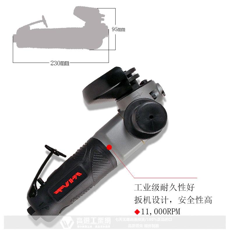 "4""1.3HP扳机式角磨机(工业级)DG-8401"