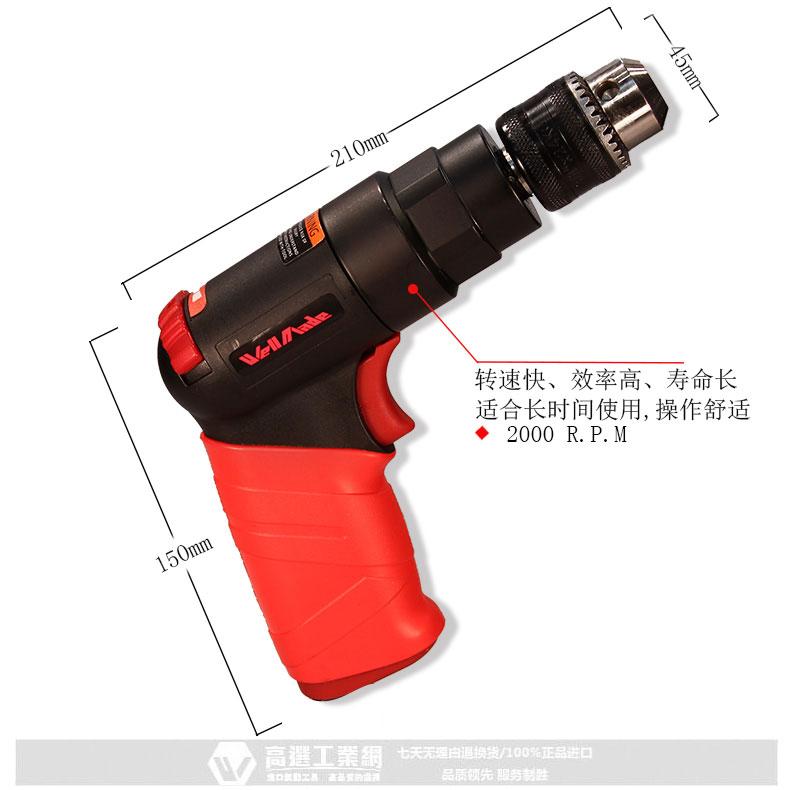 """3/8""""枪型气钻(塑料手柄)WD-3312_005"""