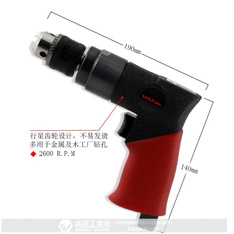 枪型气钻_06