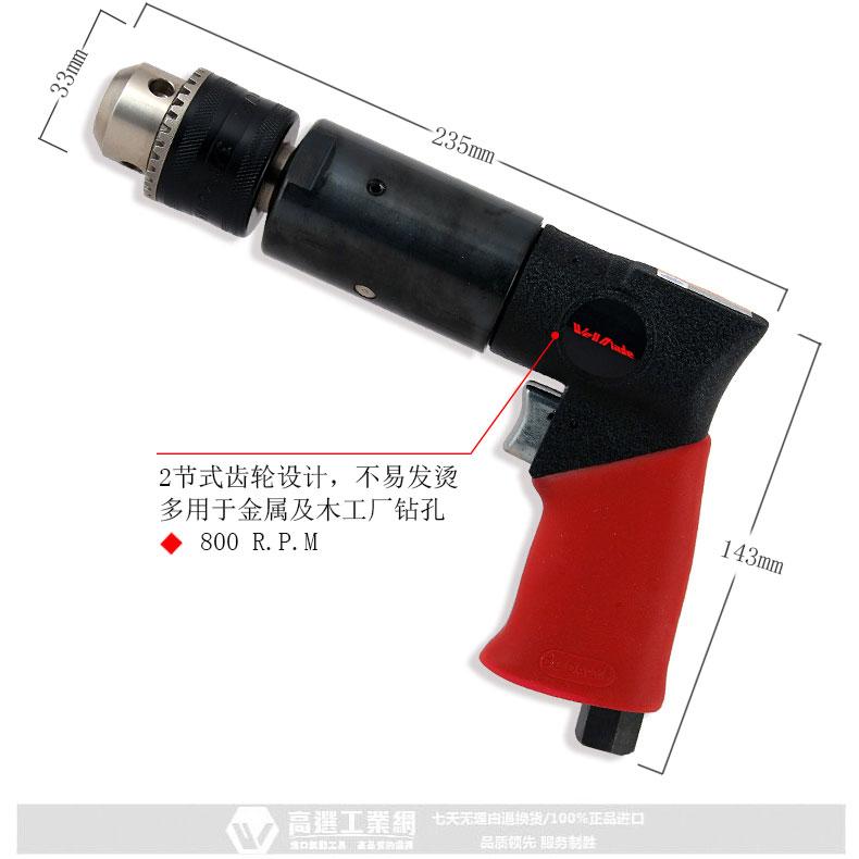 """台湾气动工具1/2""""单转气钻_细节图"""