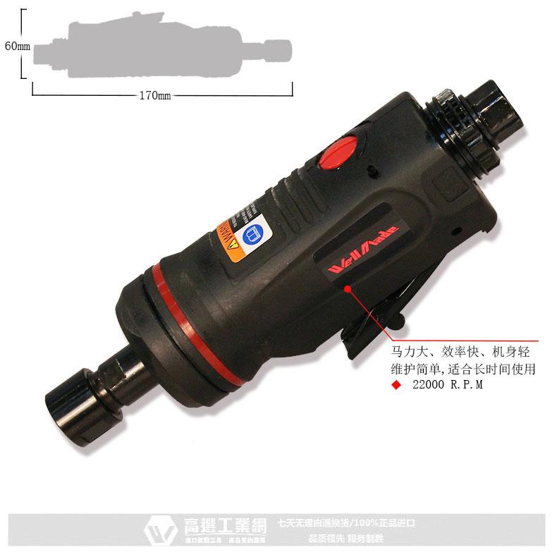 0.5HP中型刻磨机 WG-1501_012