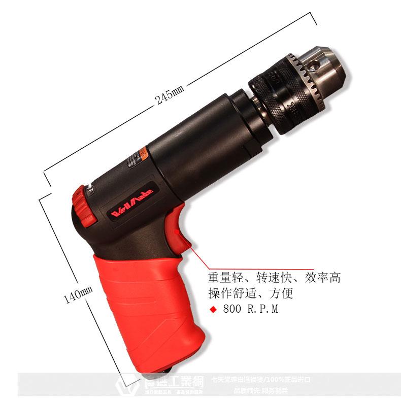 台湾气动工具正逆转气钻