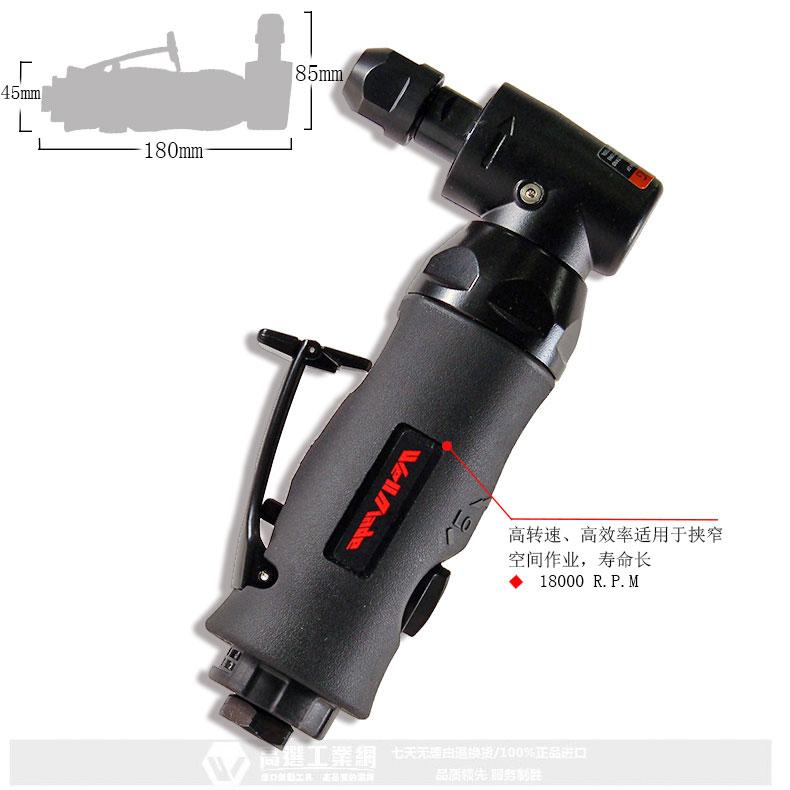 0.7HP直角刻磨机 WG-5001_012