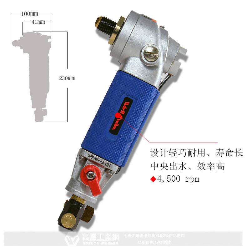 注水式气动砂磨机(后排气)DS-9001_012