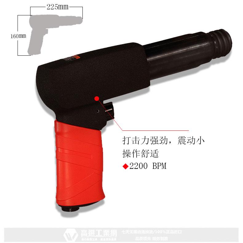 枪型风镐 DP-0001_017