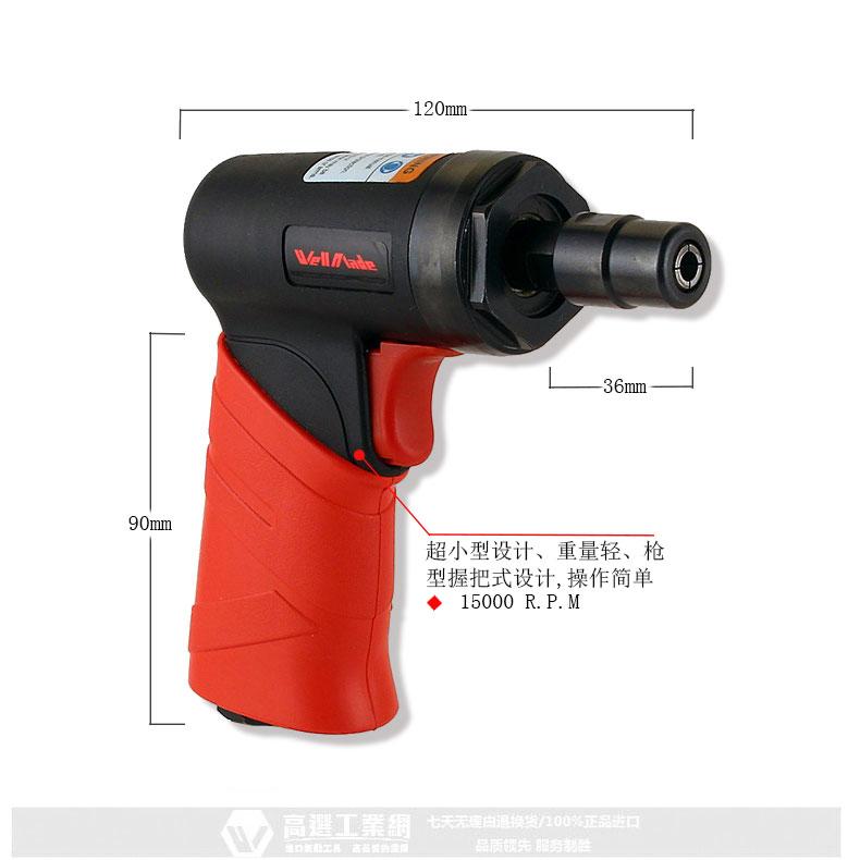 迷你枪型刻磨机 WM-1117_010