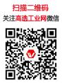 台湾气动工具-高选二维码