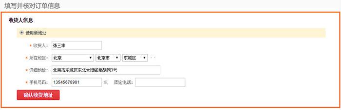 台湾气动工具-收货地址