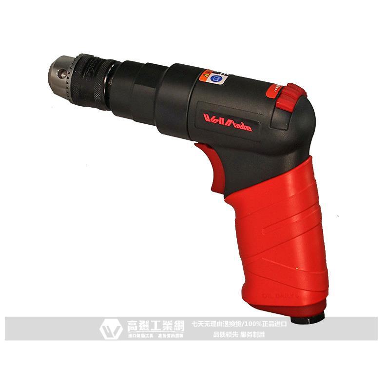 """3/8""""枪型气钻(塑料手柄)WD-3312_008"""
