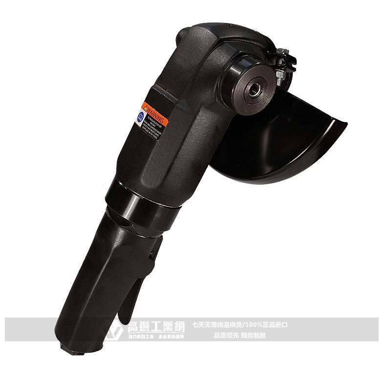 """5""""扳机式角磨机 (工业级)DG-8503_005"""