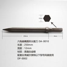 台湾威尔美特风镐镐钎头DA-0010