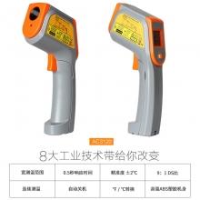 手持式红外线测温仪/高精度工业温度计/电子激光红外测温枪AC-3120