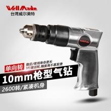 """3/8""""单转枪型气钻(三齿轮) WD-3313"""