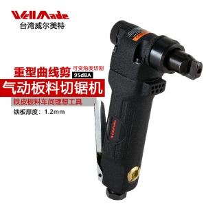 气动曲线剪 WT-4001