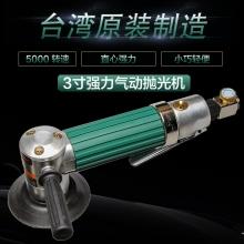 """3""""迷你型抛光机WS-1374"""