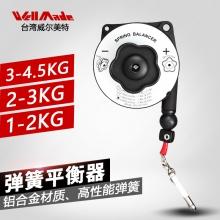弹簧平衡器DA-0011