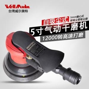 """【新品】5""""自吸尘式气动砂磨机 WS-5552"""